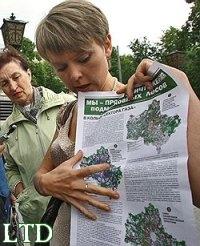 - Yevgenia Chirikova a été arrêtée ! dans - Forêt de Khimki 1